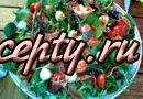 Новогодние салаты – простые рецепты на скорую руку