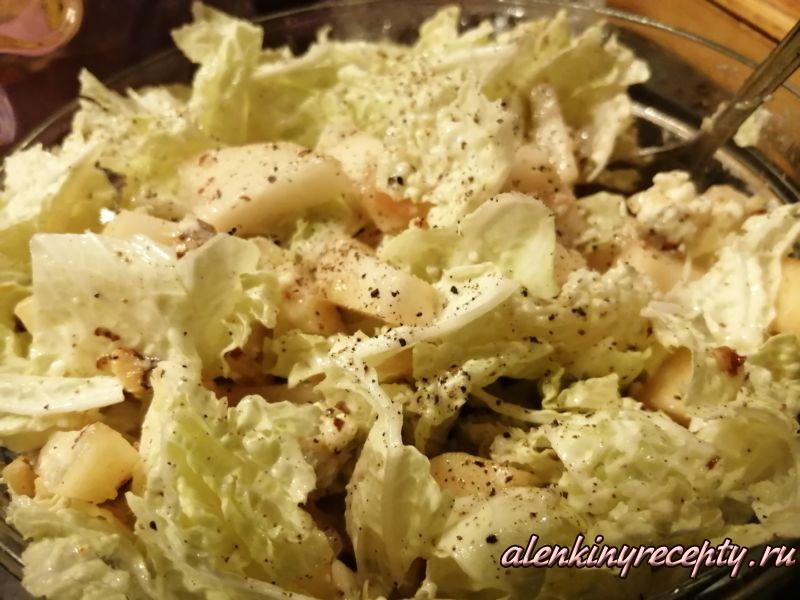 Салат с грушей и сыром готов