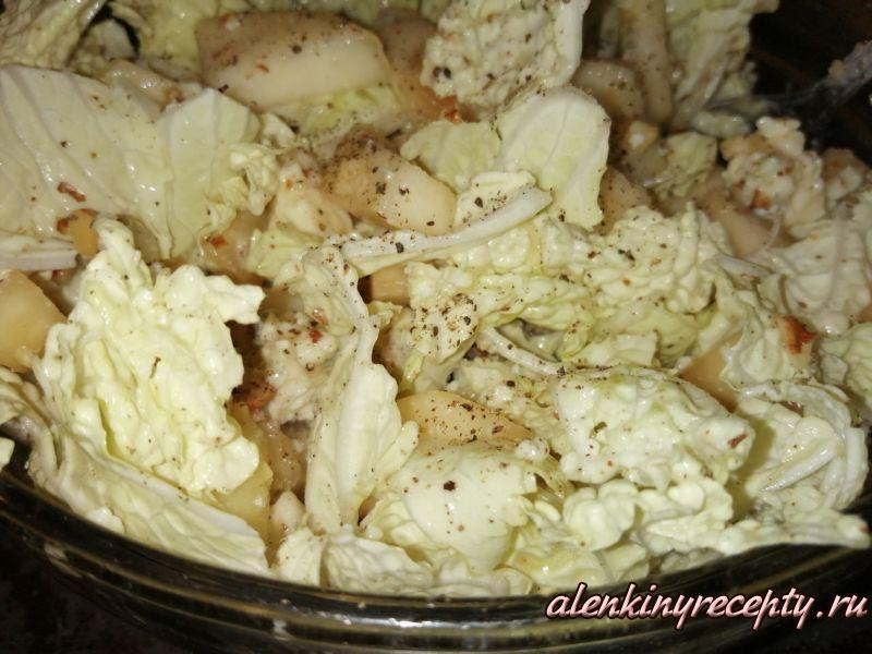 Салат из груши с сыром с голубой плесенью