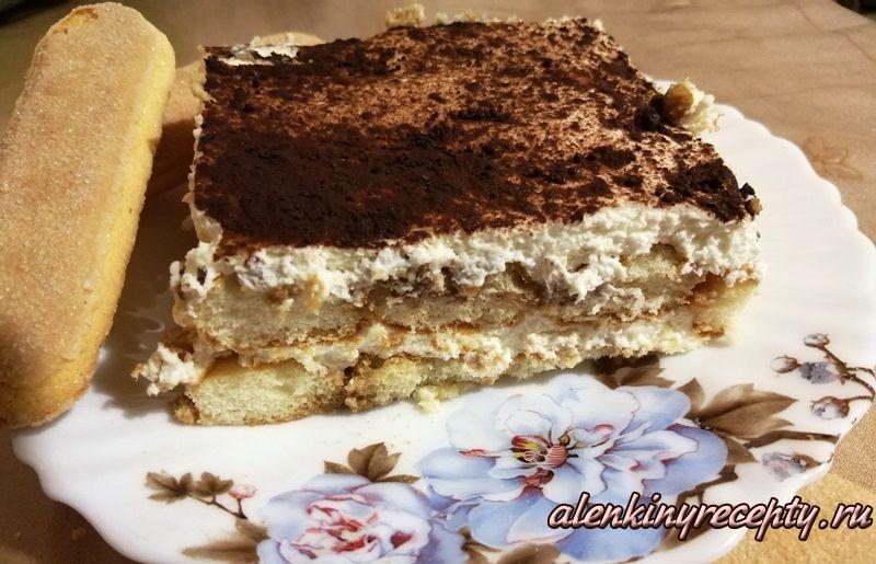 торт тирамису итальянский рецепт