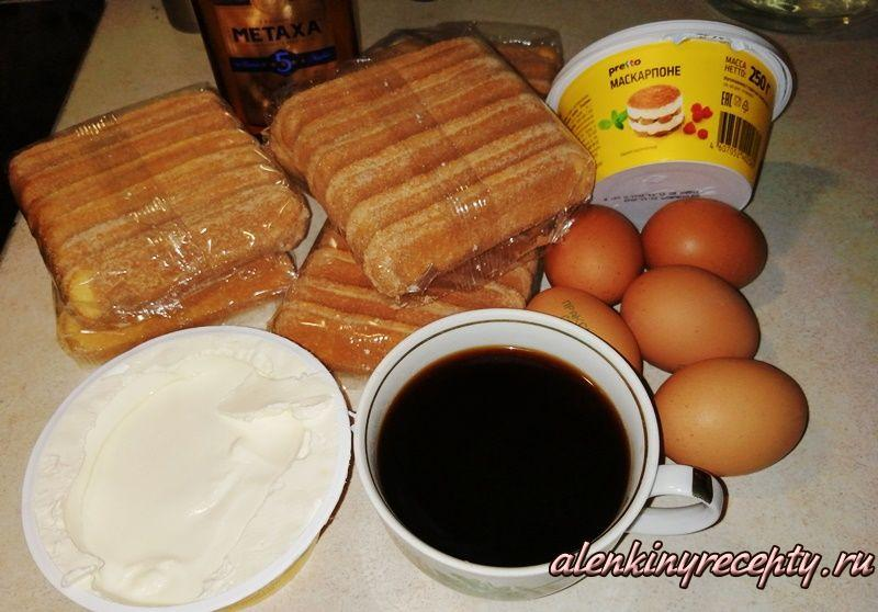 Ингредиенты для тирамису с Савоярди и маскарпоне